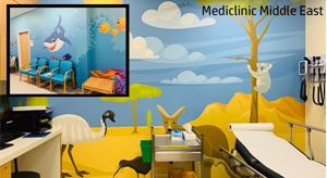 HP Wall Paper Creates a Safe and Enchanting Space for Young Hospital Patients